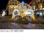 Купить «Christmas (New Year holidays) decoration Lubyanskaya (Lubyanka) Square in the evening, Moscow, Russia», фото № 27465941, снято 9 января 2018 г. (c) Владимир Журавлев / Фотобанк Лори