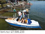 Купить «Prien Stock Peninsular in summer», фото № 27500233, снято 22 января 2019 г. (c) age Fotostock / Фотобанк Лори