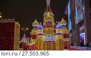 Купить «Christmas (New Year holidays) decoration on the area of the Kiyevskaya (Kiyevsky ) Railway Station at night, Moscow, Russia», фото № 27503965, снято 5 января 2018 г. (c) Владимир Журавлев / Фотобанк Лори