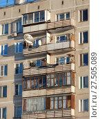 Купить «Девятиэтажный двенадцатиподъездный панельный жилой дом серии I-515/9М, построен в 1974 году. Хабаровская улица, 12/23. Район Гольяново. Город Москва», эксклюзивное фото № 27505089, снято 12 января 2018 г. (c) lana1501 / Фотобанк Лори