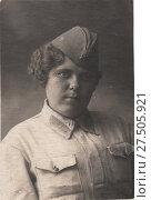 Портрет девушки в военной форме. 04.11.1942 год. Стоковое фото, фотограф Retro / Фотобанк Лори