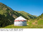 Купить «White Yurt in the mountains of Kyrgyzstan», фото № 27507377, снято 9 августа 2016 г. (c) Валерий Смирнов / Фотобанк Лори