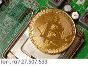 Купить «Золотой биткоин. (Bitcoin)», фото № 27507533, снято 27 января 2018 г. (c) Иван Карпов / Фотобанк Лори
