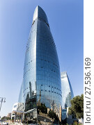 Купить «Огненные башни в Баку. Азербайджан», фото № 27536169, снято 23 сентября 2017 г. (c) Евгений Ткачёв / Фотобанк Лори