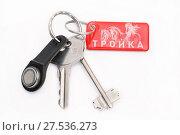 """Купить «Брелок """"Тройка"""" на связке ключей», эксклюзивное фото № 27536273, снято 21 января 2018 г. (c) Dmitry29 / Фотобанк Лори"""