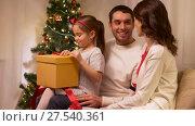 Купить «happy family with christmas present at home», видеоролик № 27540361, снято 17 января 2018 г. (c) Syda Productions / Фотобанк Лори