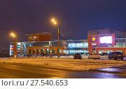 Республика Удмуртия. Ижевск. Аксион (2018 год). Редакционное фото, фотограф Литвяк Игорь / Фотобанк Лори