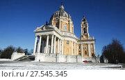 Купить «View of catholic Basilica of Superga one of symbol of Turin, Italy», видеоролик № 27545345, снято 21 декабря 2017 г. (c) Яков Филимонов / Фотобанк Лори