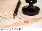 Авторучка и печать нотариуса лежат на оформленном завещание (2018 год). Редакционное фото, фотограф Игорь Низов / Фотобанк Лори