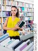 Купить «Woman buying books in hard cover in bookstore», фото № 27547117, снято 5 апреля 2020 г. (c) Яков Филимонов / Фотобанк Лори