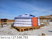 Купить «Бурятская юрта», фото № 27548793, снято 7 марта 2017 г. (c) Виктор Никитин / Фотобанк Лори