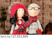 Купить «Handmade rag dolls with natural hair in autumn clothes», фото № 27553809, снято 21 ноября 2019 г. (c) easy Fotostock / Фотобанк Лори