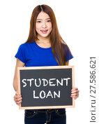 Купить «Young woman with black board showing phrase of student loan», фото № 27586621, снято 20 ноября 2019 г. (c) PantherMedia / Фотобанк Лори