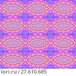 Купить «Abstract geometric seamless background. Ornate and extensive ellipses pattern in pink, violet, lilac, purple and yellow shades.», иллюстрация № 27610685 (c) PantherMedia / Фотобанк Лори