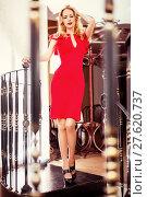 Купить «Beautiful blond woman red close-fitting dress», фото № 27620737, снято 8 апреля 2017 г. (c) katalinks / Фотобанк Лори