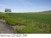 Купить «Welcome to Wyoming», фото № 27621741, снято 17 июня 2019 г. (c) PantherMedia / Фотобанк Лори