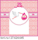 Купить «baby girl card - a stork delivering a cute baby girl.», иллюстрация № 27624645 (c) PantherMedia / Фотобанк Лори