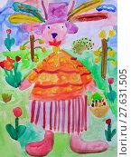 Купить «childish drawing of multicolored fabulous hare», фото № 27631505, снято 21 мая 2018 г. (c) PantherMedia / Фотобанк Лори