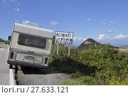 Купить «tourism mobile restaurant rest break», фото № 27633121, снято 16 октября 2018 г. (c) PantherMedia / Фотобанк Лори