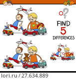 Купить «find the differences activity», иллюстрация № 27634889 (c) PantherMedia / Фотобанк Лори