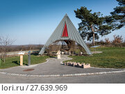 Купить «Picnic area and resting place with a pyramidal shaped shelter. Picture taken near the village of Bad Sauerbrunn in the Rosalia region in Austria.», фото № 27639969, снято 17 октября 2018 г. (c) PantherMedia / Фотобанк Лори
