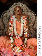 Купить «A. C. Bhaktivedanta Swami Prabhupada's statue in his mausoleum in Vrindavan.», фото № 27645625, снято 22 марта 2019 г. (c) age Fotostock / Фотобанк Лори
