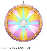Купить «star lucky spin 12 area pink copy», фото № 27655481, снято 15 августа 2018 г. (c) PantherMedia / Фотобанк Лори