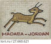 Купить «National designs Jordan mosaic», фото № 27660621, снято 25 апреля 2018 г. (c) PantherMedia / Фотобанк Лори