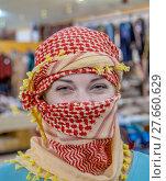 Купить «Girl of Slavic appearance wearing a headscarf Arab», фото № 27660629, снято 20 июня 2019 г. (c) PantherMedia / Фотобанк Лори