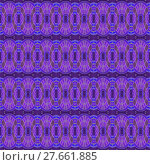 Купить «Abstract geometric seamless background. Elegant and dreamy ellipses pattern. Drawing with violet, purple and dark blue elements with gray wavy lines and outlines.», иллюстрация № 27661885 (c) PantherMedia / Фотобанк Лори
