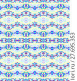 Купить «Abstract geometric seamless background. Ornate and dreamy zigzag pattern in purple, blue, violet and turquoise shades on light yellow.», фото № 27695353, снято 24 января 2019 г. (c) PantherMedia / Фотобанк Лори
