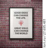 Купить «Inspirational motivating quote on picture frame.», фото № 27695481, снято 23 января 2019 г. (c) PantherMedia / Фотобанк Лори
