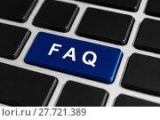 Купить «FAQ or Frequently asked questions button on keyboard», фото № 27721389, снято 25 июня 2019 г. (c) PantherMedia / Фотобанк Лори