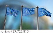 Купить «Three blue flag with Bitcoin Currency Symbol», фото № 27723813, снято 16 мая 2012 г. (c) Ярослав Данильченко / Фотобанк Лори