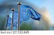 Купить «Bitcoin Currency Symbol on EU Flag», фото № 27723845, снято 16 мая 2012 г. (c) Ярослав Данильченко / Фотобанк Лори