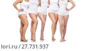 Купить «group of happy diverse women in white underwear», фото № 27731937, снято 17 апреля 2016 г. (c) Syda Productions / Фотобанк Лори