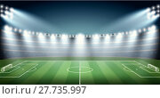 Купить «Soccer Stadium with spot light. vector», иллюстрация № 27735997 (c) PantherMedia / Фотобанк Лори