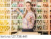 Купить «portrait of woman choosing paint color in aerosol can in art shop», фото № 27738441, снято 12 апреля 2017 г. (c) Яков Филимонов / Фотобанк Лори