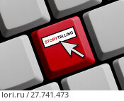 Купить «internet web letter online net», фото № 27741473, снято 20 ноября 2018 г. (c) PantherMedia / Фотобанк Лори