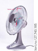 Купить «ventilator isolated», фото № 27743185, снято 19 марта 2019 г. (c) PantherMedia / Фотобанк Лори
