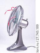 Купить «ventilator isolated», фото № 27743189, снято 19 марта 2019 г. (c) PantherMedia / Фотобанк Лори