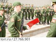Купить «The young soldier swears an oath to the Homeland», фото № 27766901, снято 28 мая 2017 г. (c) Владимир Арсентьев / Фотобанк Лори