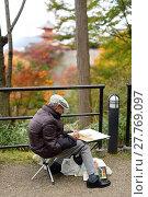 Купить «Japanese artist painting Kiyomizu-dera pagoda in autumn scenery. Higashiyama, Kyoto, Japan.», фото № 27769097, снято 19 ноября 2017 г. (c) age Fotostock / Фотобанк Лори