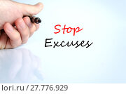 Купить «Stop excuses text concept», фото № 27776929, снято 23 октября 2018 г. (c) PantherMedia / Фотобанк Лори