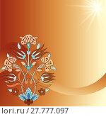 Купить «decorative cover template seventy four», иллюстрация № 27777097 (c) PantherMedia / Фотобанк Лори