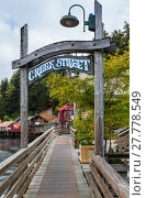 Купить «Creek Street Entryway in Ketchikan», фото № 27778549, снято 27 июня 2019 г. (c) PantherMedia / Фотобанк Лори