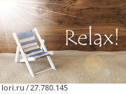 Купить «Summer Sunny Greeting Card And Text Relax», фото № 27780145, снято 25 июня 2018 г. (c) PantherMedia / Фотобанк Лори