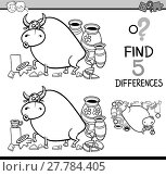 Купить «differences activity coloring book», иллюстрация № 27784405 (c) PantherMedia / Фотобанк Лори