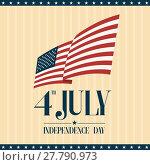 Купить «independence day 4 th july of mechanical scoreboard. happy independence day.», иллюстрация № 27790973 (c) PantherMedia / Фотобанк Лори