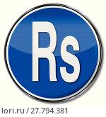 Купить «sign with rubles mark», иллюстрация № 27794381 (c) PantherMedia / Фотобанк Лори